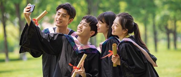 中国科学院大学在职研究生招生类型