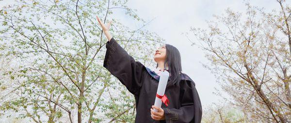2022年重庆大学在职研究生招生专业有哪些?