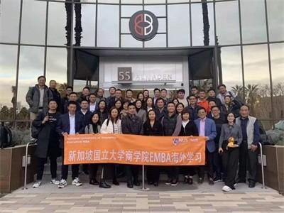 美国学段——梦回硅谷 | 全球移动课堂