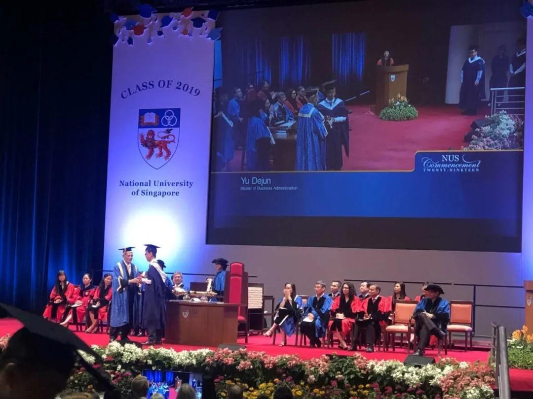 新加坡国立大学演讲