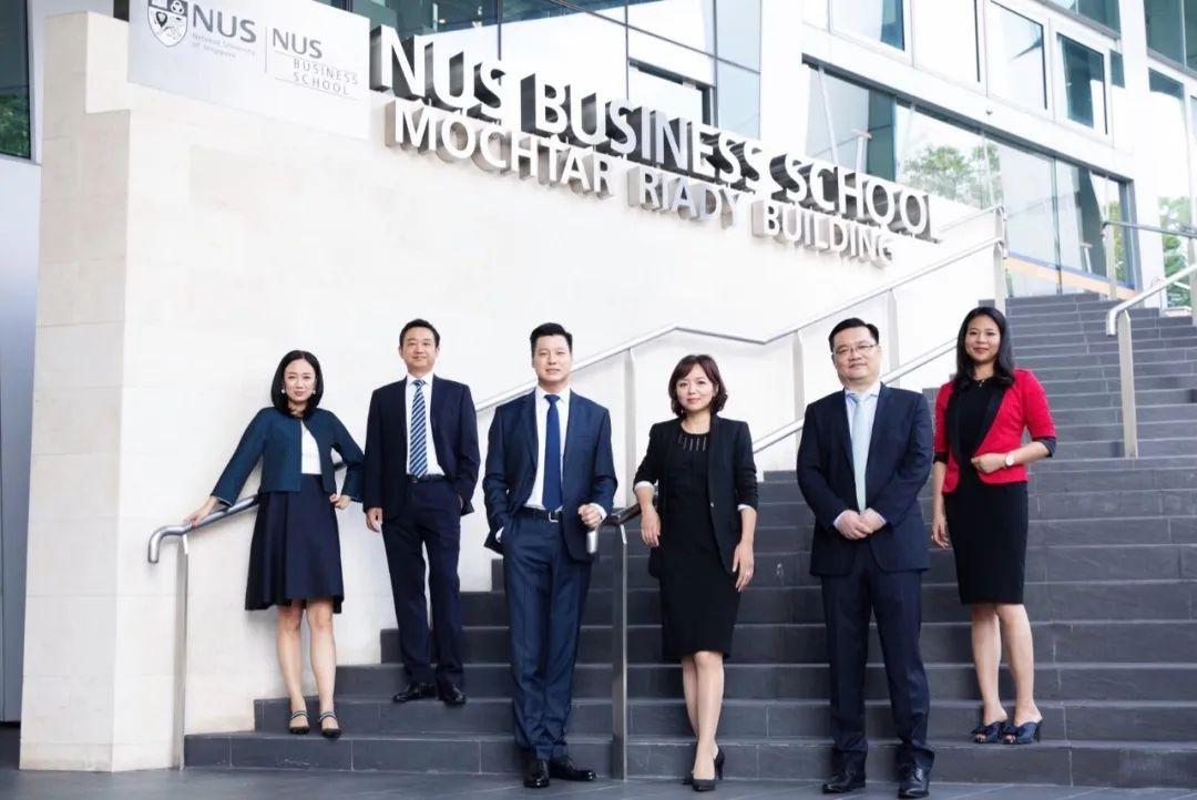 报名进入倒计时 | 新加坡国立大学2020级中文EMBA期待您的加入