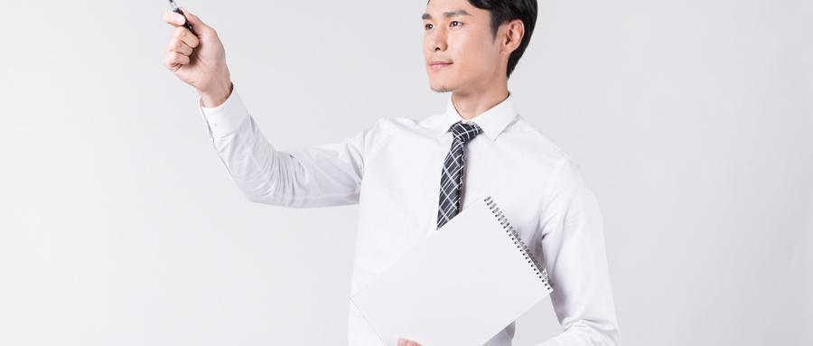 在职研究生毕业以后学历提升了吗?可以考公务员吗?