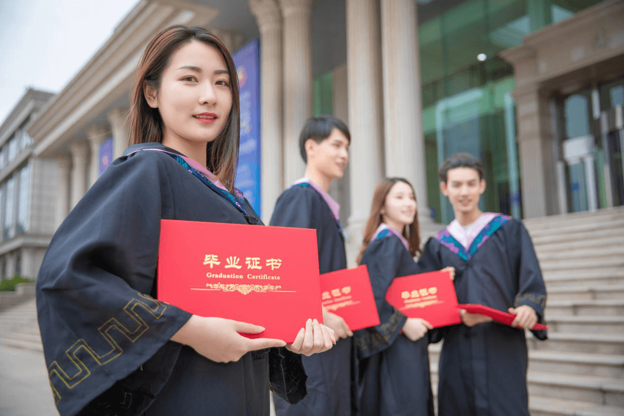 在職研究生的畢業證、學歷證、學位證、結業證有何區別?