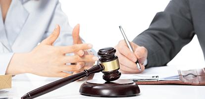 西南大學法學院法律高級研修班招生簡章