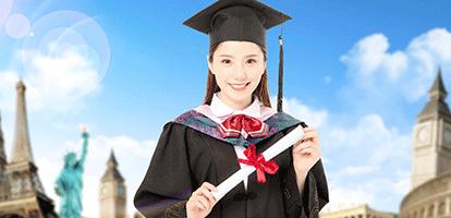 西班牙武康大学工商管理(MBA)在职研究生招生简章