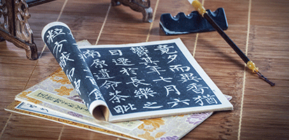 北京師范大學國學在職博士上課方式與地點