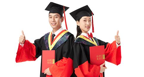 北京航空航天大學人文社會科學學院教育經濟與管理在職博士招生簡章