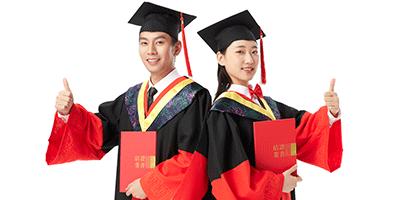 北京航空航天大学人文社会科学学院教育经济与管理在职博士招生简章