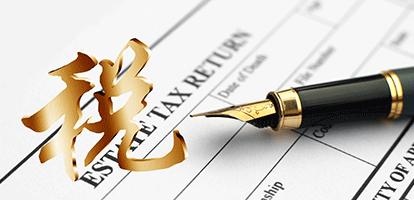 税务学在职研究生学制与学费详细介绍