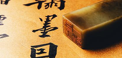 中國語言文學在職博士報名報考條件是什么?