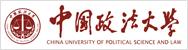 中国政法大学亚博网上开户研究生