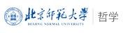 北京师范大学亚博网上开户研究生