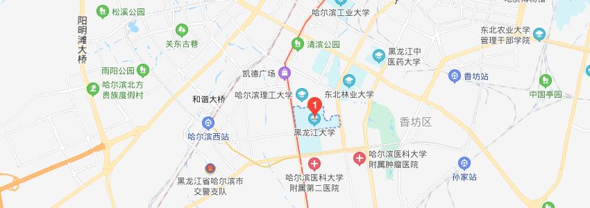黑龙江大学在职研究生地图
