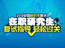 必赢亚洲766.net复试