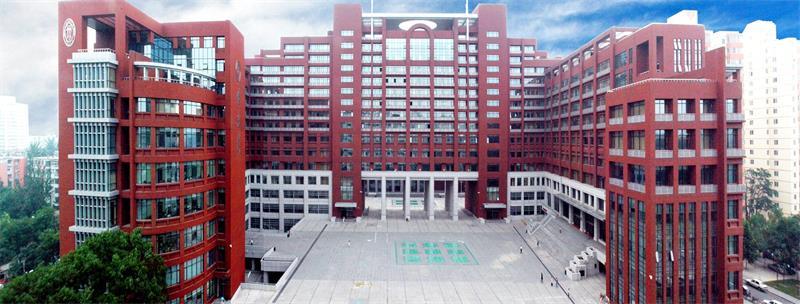 中国人民大学大楼