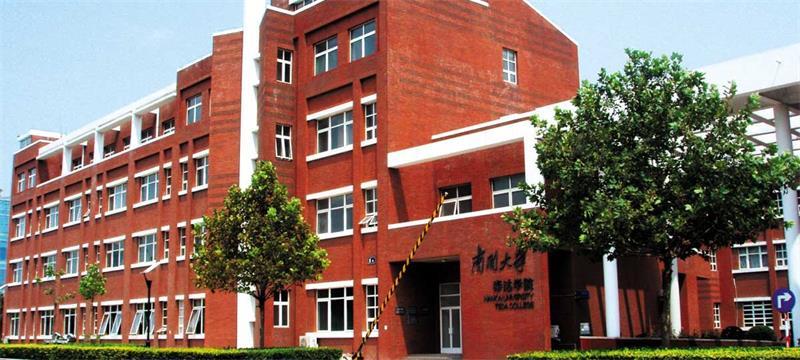 南开大学大楼