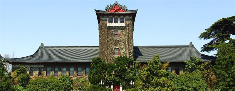 南京大学校园