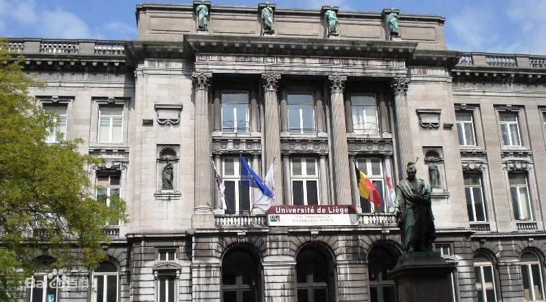 比利时列日大学在职研究生
