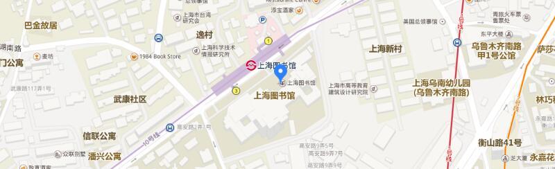 上海地区非全日制研究生大型招生说明会