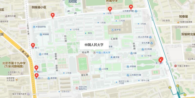 中国人民大学在职研究生大型招生说明会