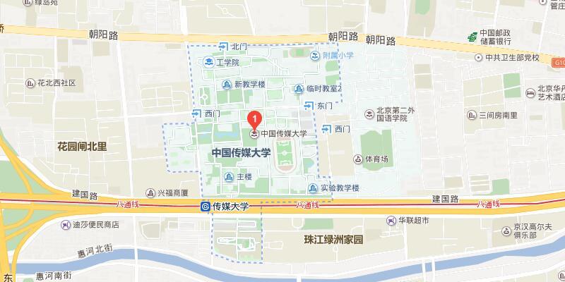 中国传媒大学在职研究生大型招生说明会地址