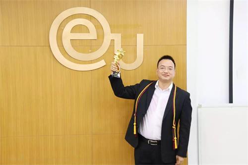 EU商学校友表彰大会3