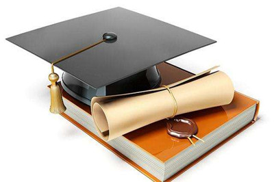 北京第二外国语学院在职研究生考试
