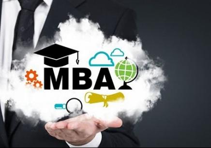 中国政法父亲学在职切磋生MBA报考流动程
