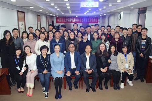 中国政法大学商学院MBA核心课研修班学员合影