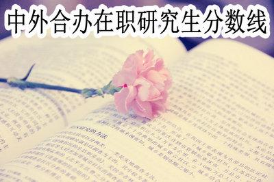 中外合办必赢亚洲766.net分数线