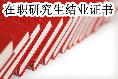 亚洲必赢官网结业证书
