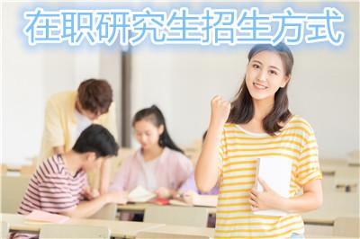 必赢亚洲766.net招生方式