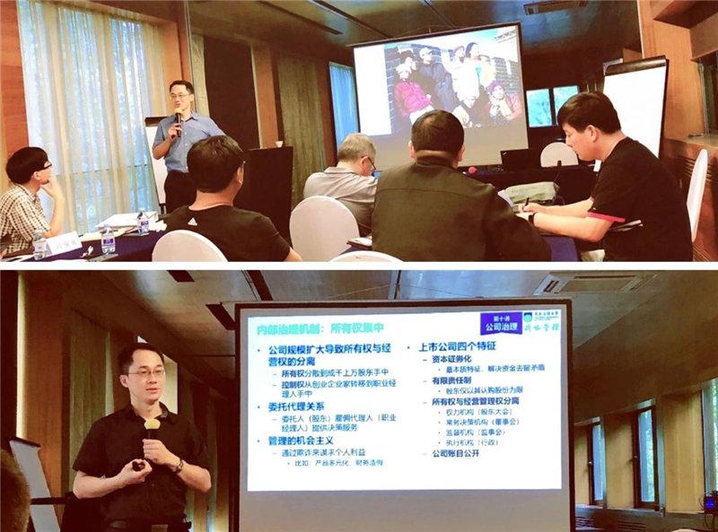香港公开大学课程进行时