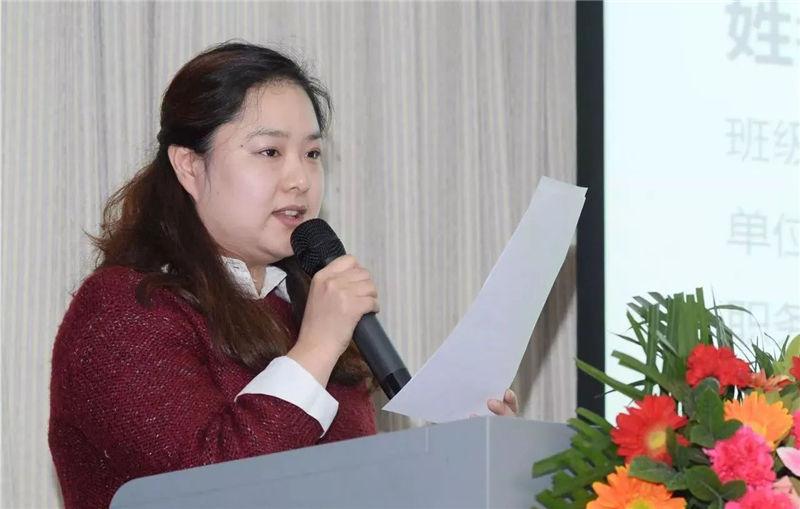 戴安香港公开大学MBA2018级春季北京班 学员