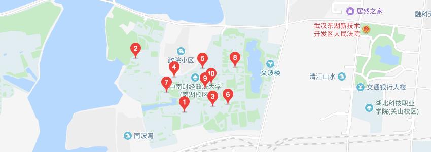 中南财经政法大学学校地址图片