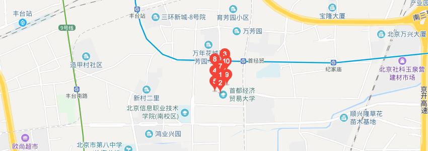 首都经济贸易大学学校地址图片