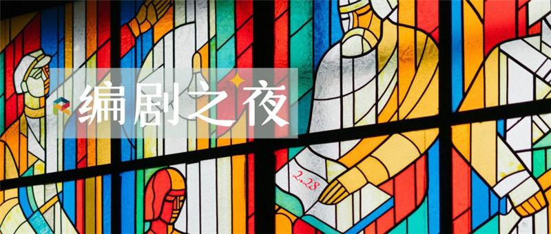 上海人大人艺术类沙龙公开课