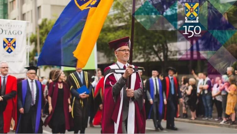 奥塔哥大学150周年庆典