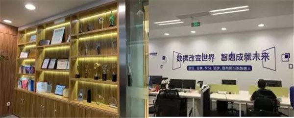 银联智惠企业一览