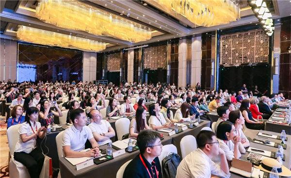 2019紫荆中美金融人才高端对话活动现场