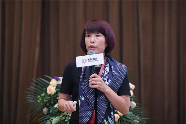 清控紫荆教育副总裁金梅女士致辞