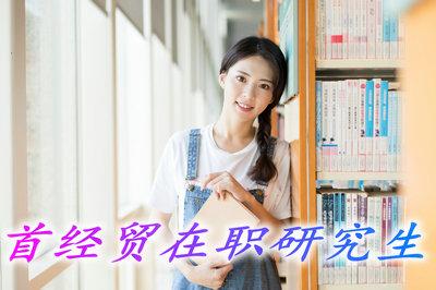 摄图网_501031050_banner_副本.jpg