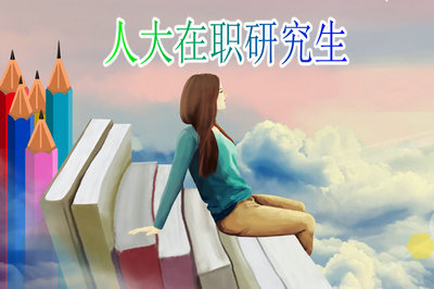 400075832_wx_副本.jpg