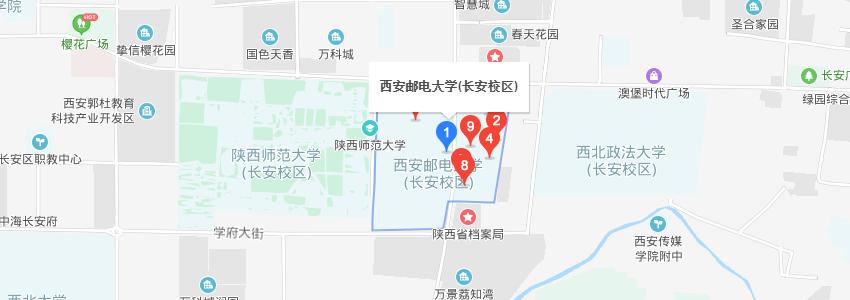 西安邮电大学地址