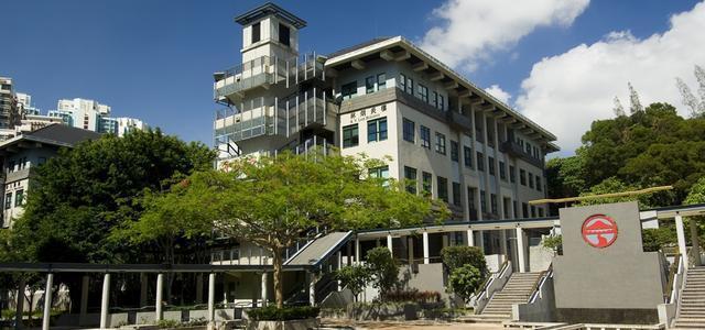 香港岭南大学图片3